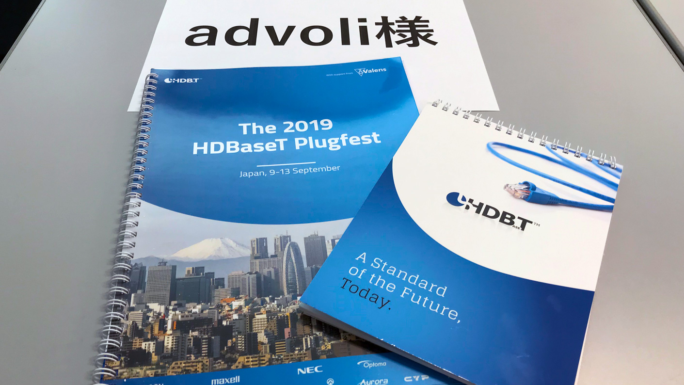 HDBaseT Plugfest 2019 at Epson