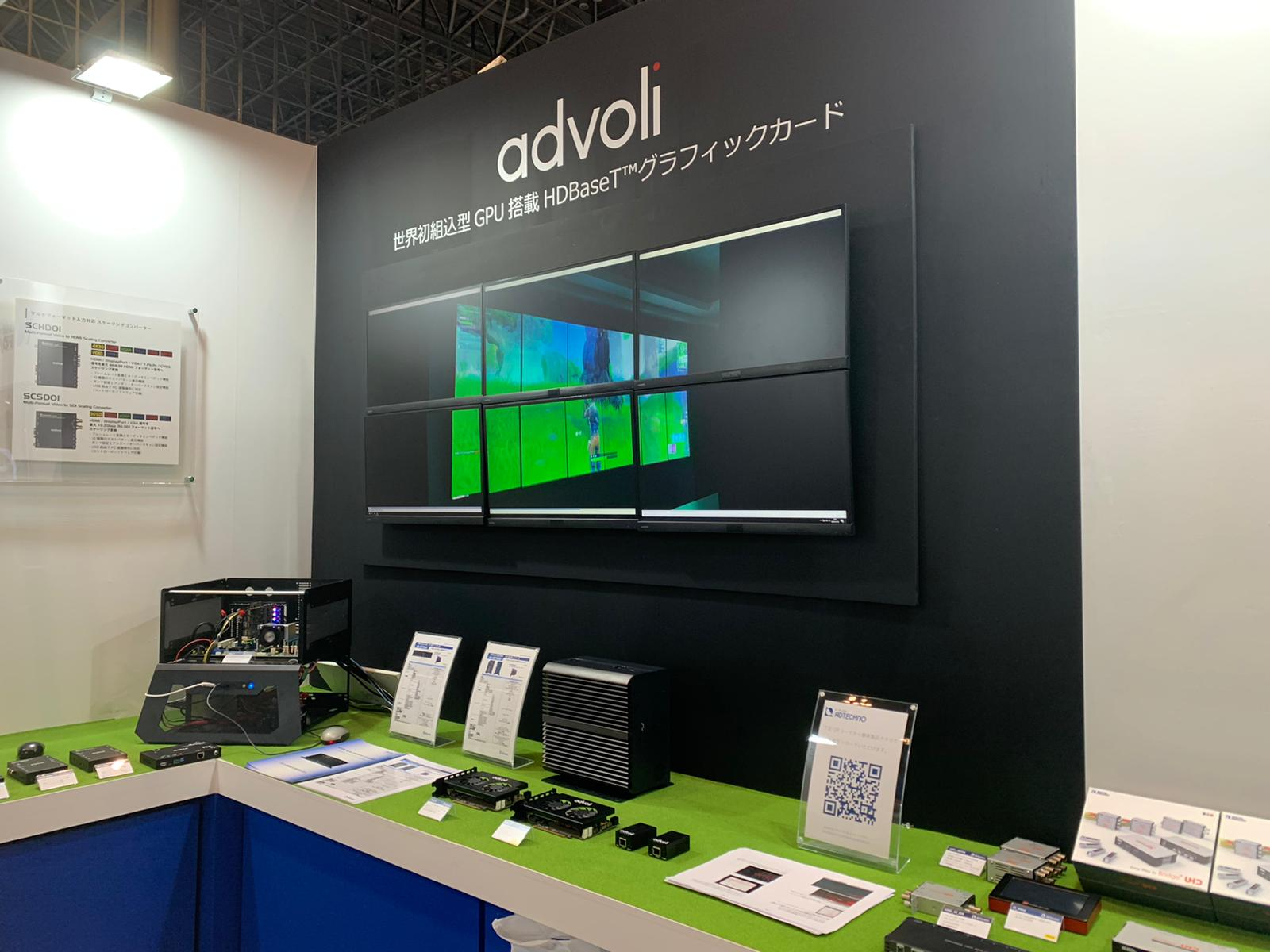 advoli at Inter Bee 2019 with ADTECHNO