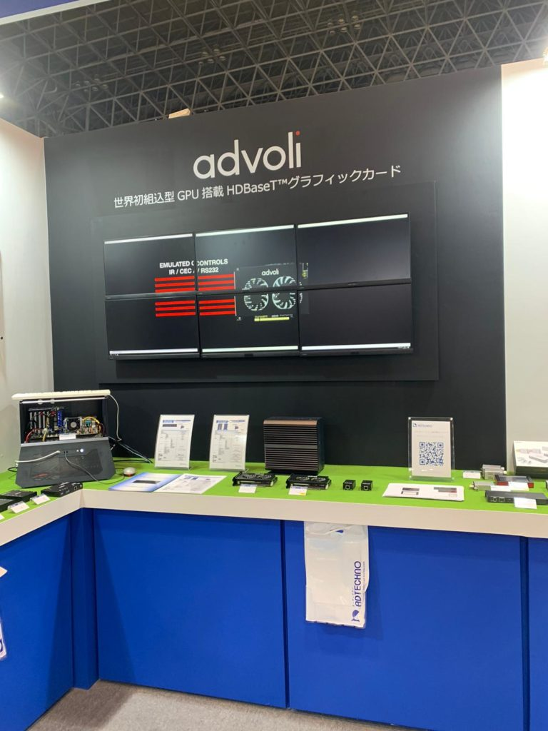 advoli HDBaseT display wall demo, HDBaseT media server, HDBaseT fanless media server and HDBaseT graphics cards at Inter Bee Japan 2019 with ADTECHNO