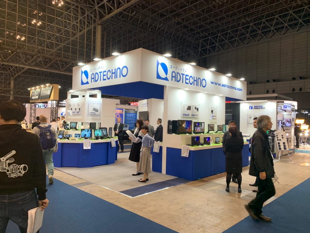 ADTECHNO booth at Inter Bee Japan 2019